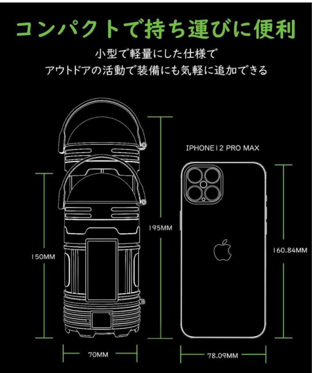 LEDランタン ソーラー USB充電式 電池式 3in1給電方法 ATiC キャンプランタン led 折りたたみ