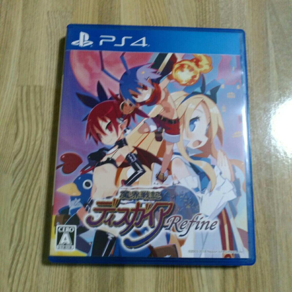 PS4 魔界戦記ディスガイア refine  ディスガイア リファイン 日本一ソフトウェア プレイステーション
