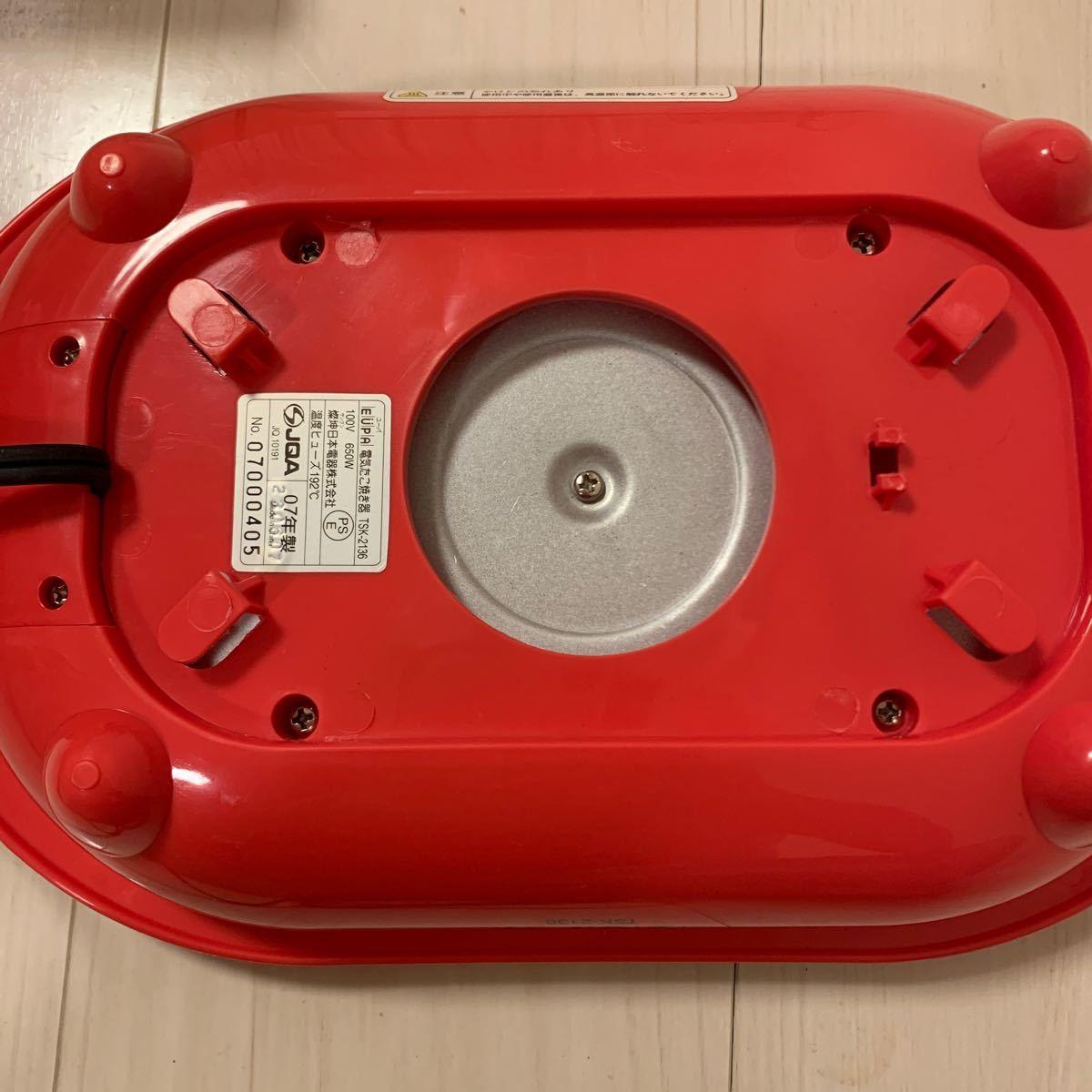 EUPA たこ焼き器 たこ焼きメーカー 送料込み