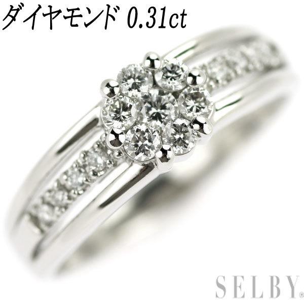 1円~ Pt900 ダイヤモンド リング D0.31ct SELBY