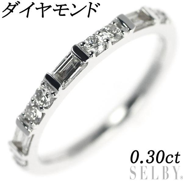 1円~ K18WG ダイヤモンド リング D0.30ct SELBY