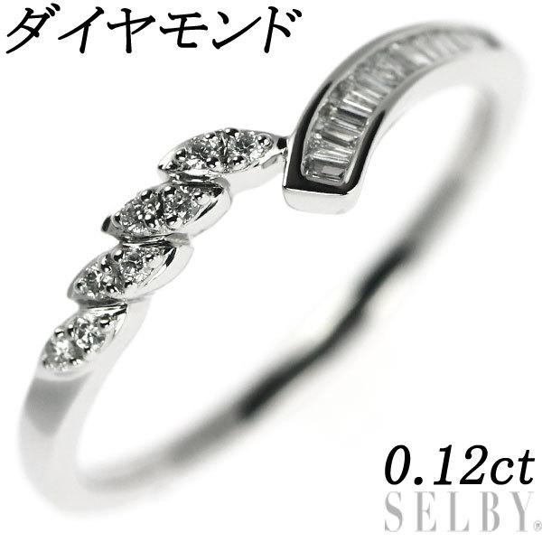 1円~ Pt950 ダイヤモンド リング D0.12ct SELBY