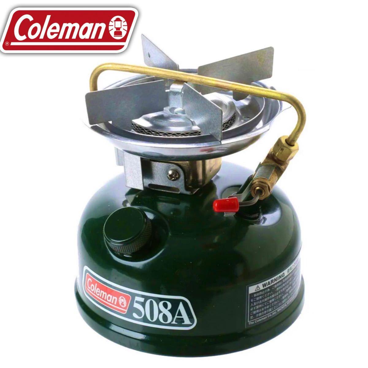 新品 コールマン スポーツスター2  ガスバーナー バーナー 508A700J Coleman シングルバーナー スポーツスター