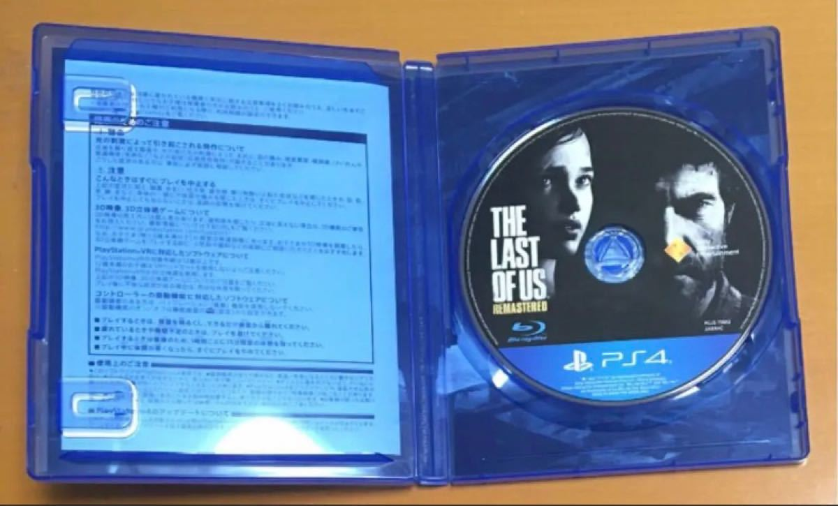 送料無料 PS4 ザ ラスト オブ アス リマスタード THE LAST OF US PlayStation Hits