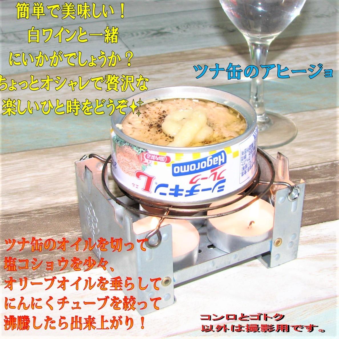 ウニコ様専用 コンロ+鉄板+トレー