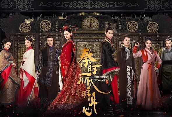 中国ドラマ「麗姫と始皇帝」DVD全話