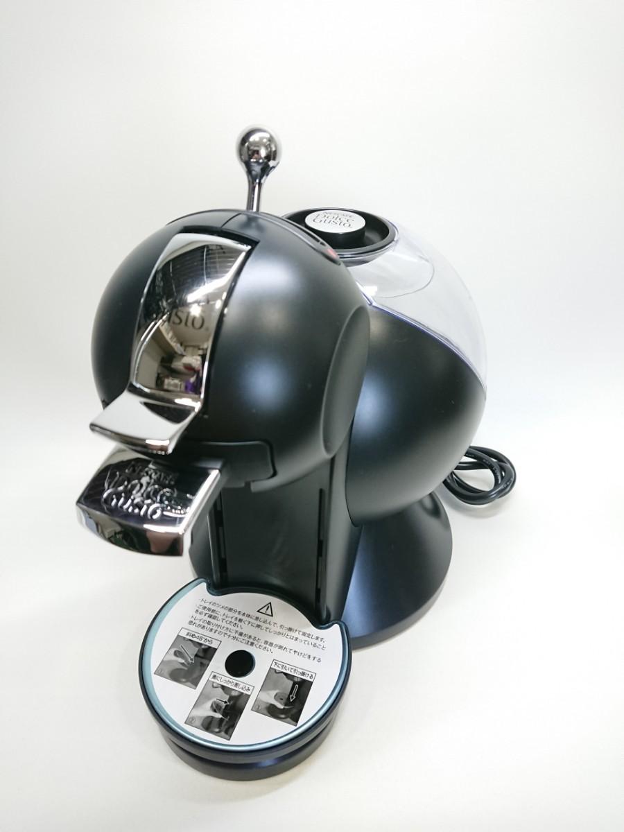 【新品未使用】ネスカフェ ドルチェグスト本体 ブラック MD9741