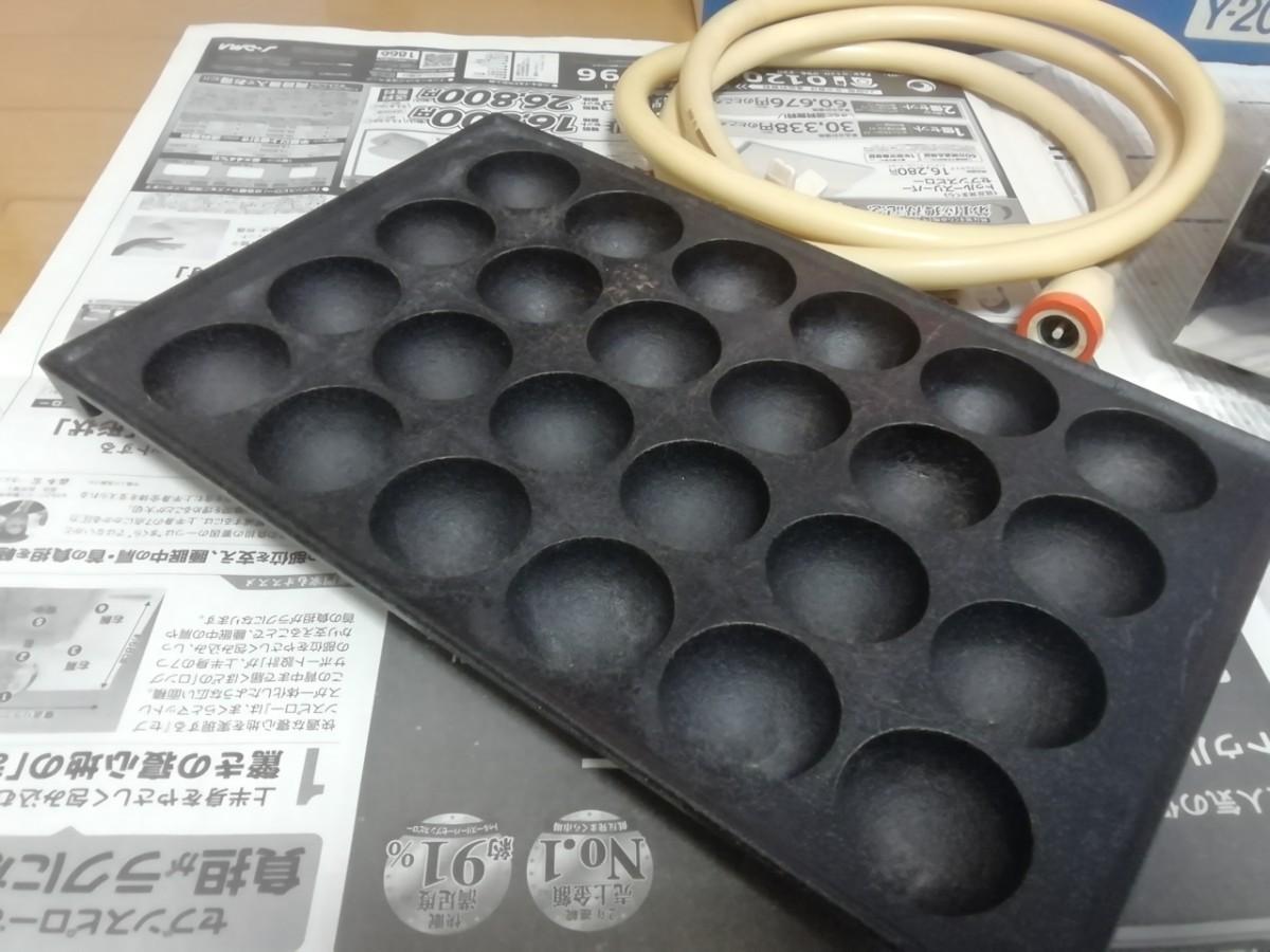 たこ焼き器 山岡金属