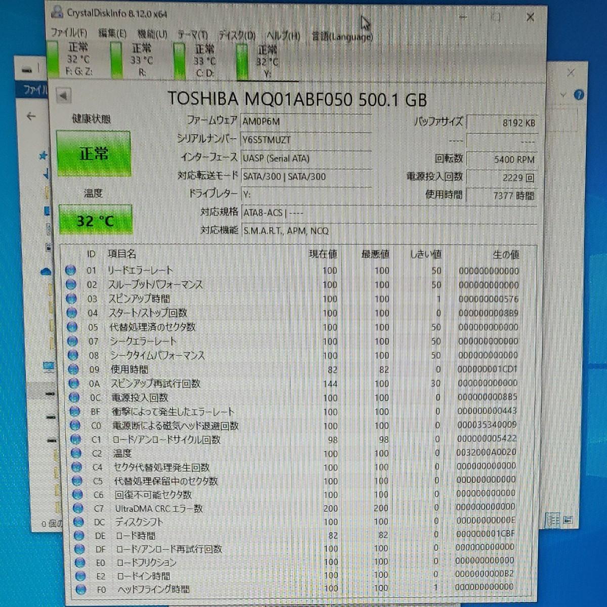 ポータブル HDD  500GB  USB3.0対応