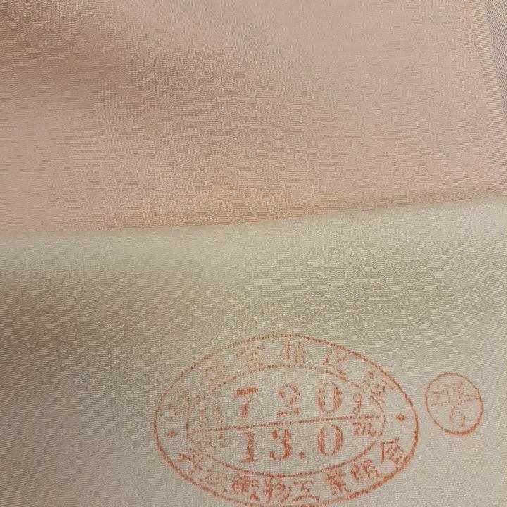 正絹 52604 淡いピンク 無地 ワンポイント 金彩 はぎれ ハギレ リメイク ハンドメイド