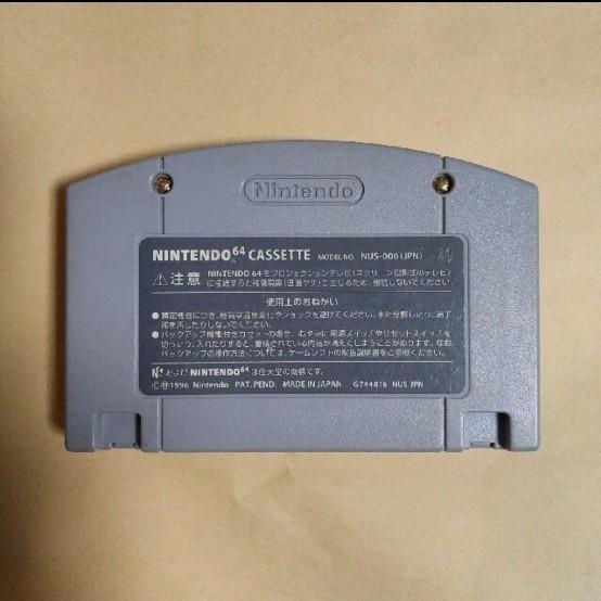 NINTENDO64 ソフト 3点 NINTENDO64用ゲームソフト  任天堂 ニンテンドー64 マリオカート ダビスタ
