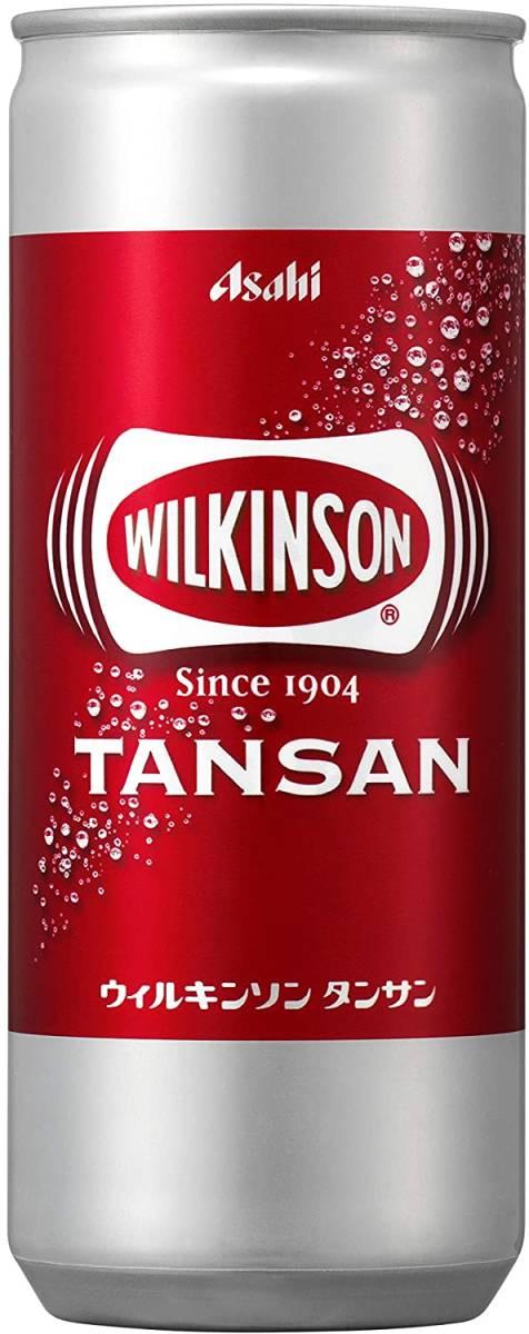 ▽ 送料無料 アサヒ飲料 ウィルキンソン タンサン 炭酸水 250ml × 20本_画像1