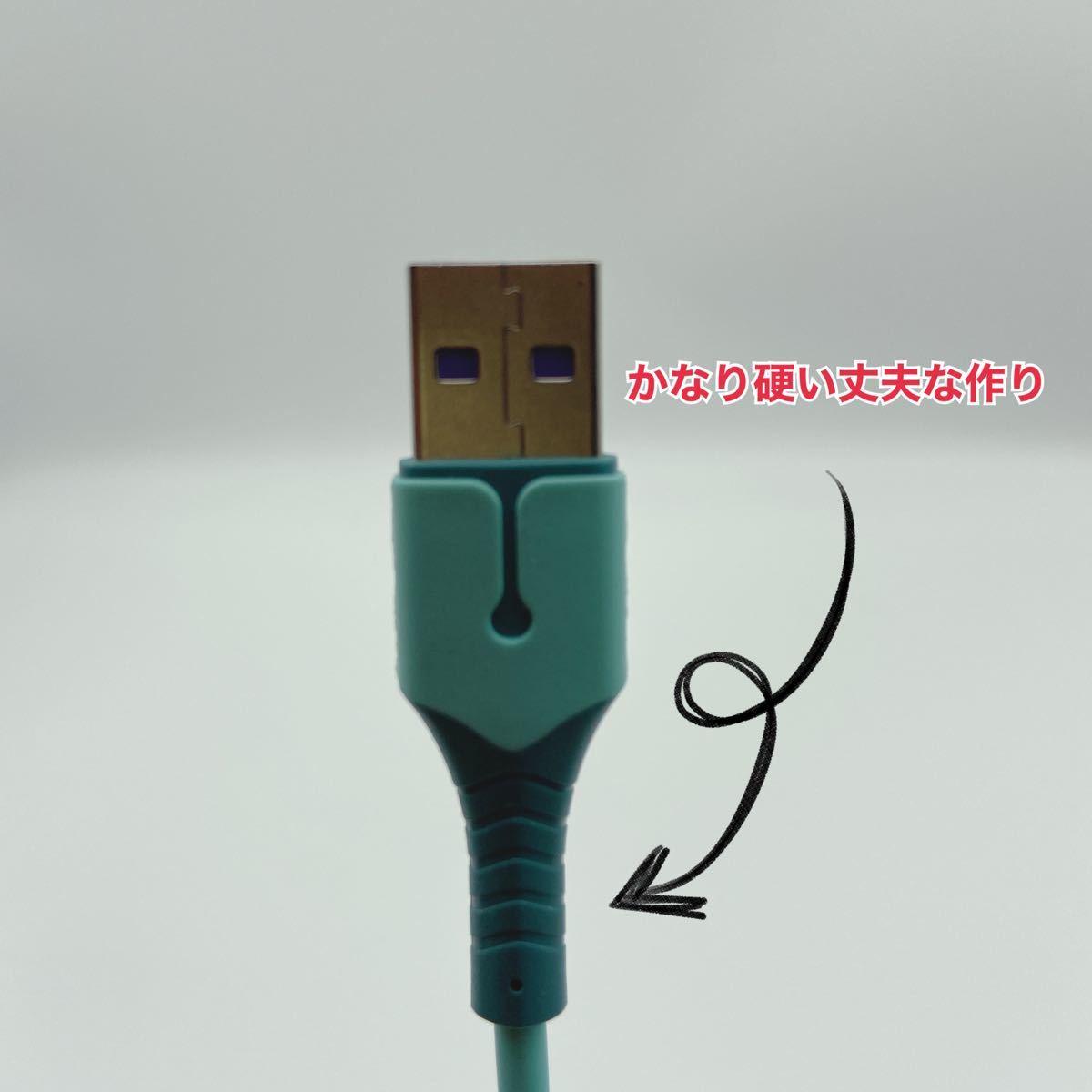 type-c 充電ケーブル 急速充電USB3.0A 2m 4本セット