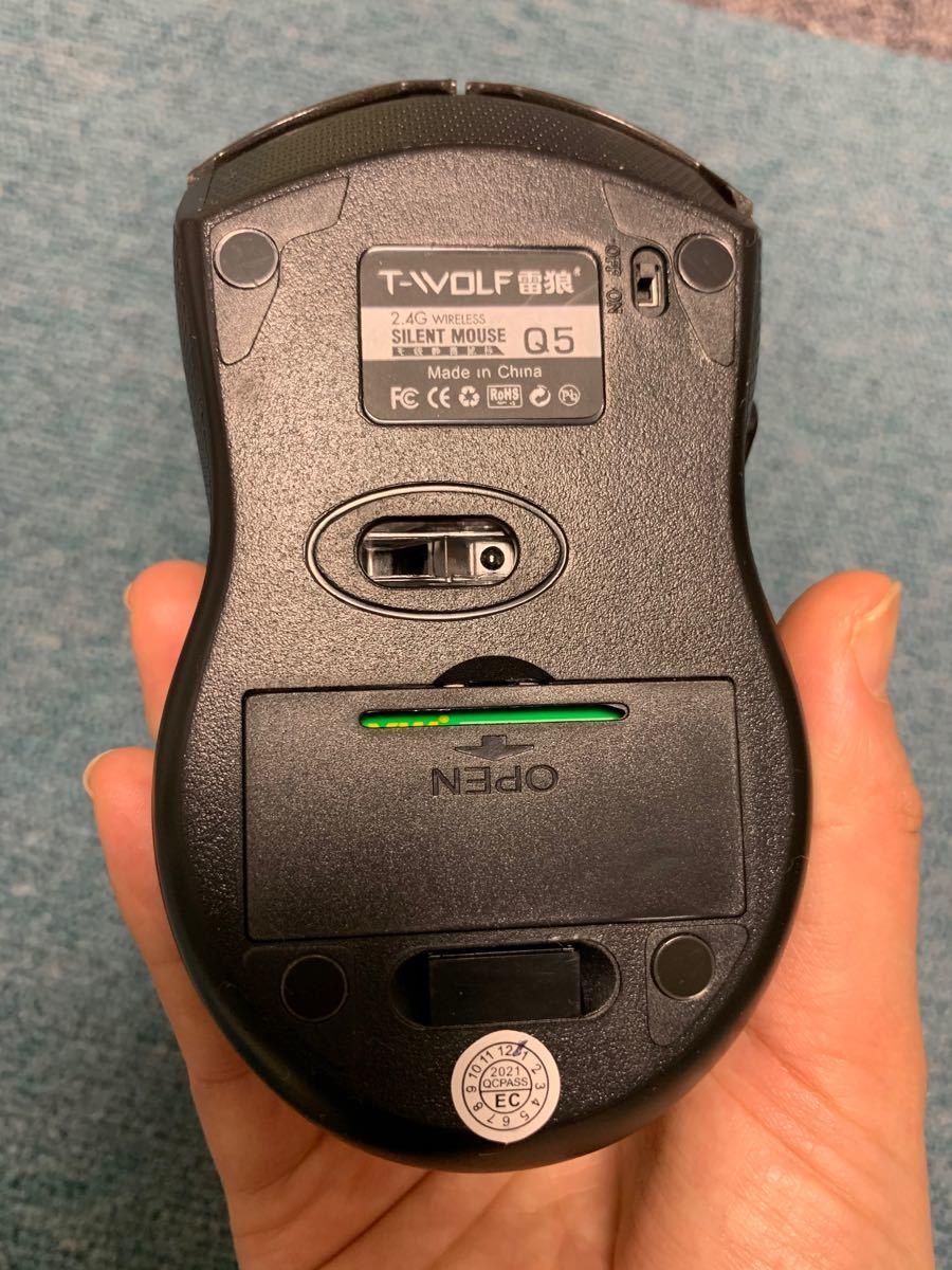 マウス ワイヤレスマウス ブラック無線 静音