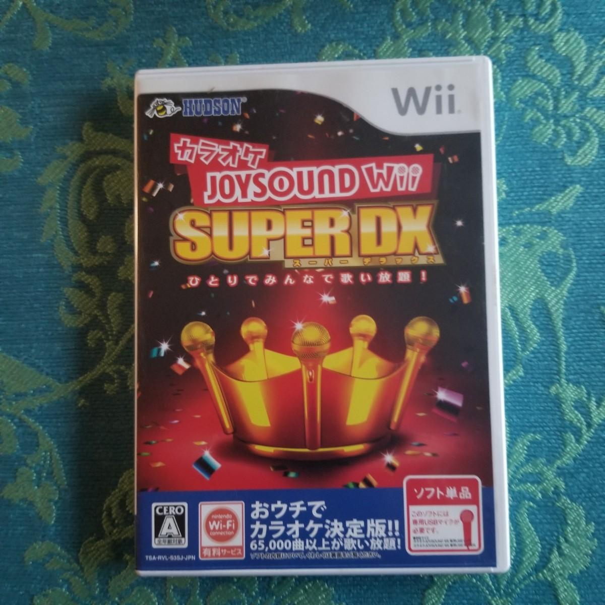 【Wii】カラオケ JOYSOUND SUPER DX ジョイサウンド スーパーデラックス