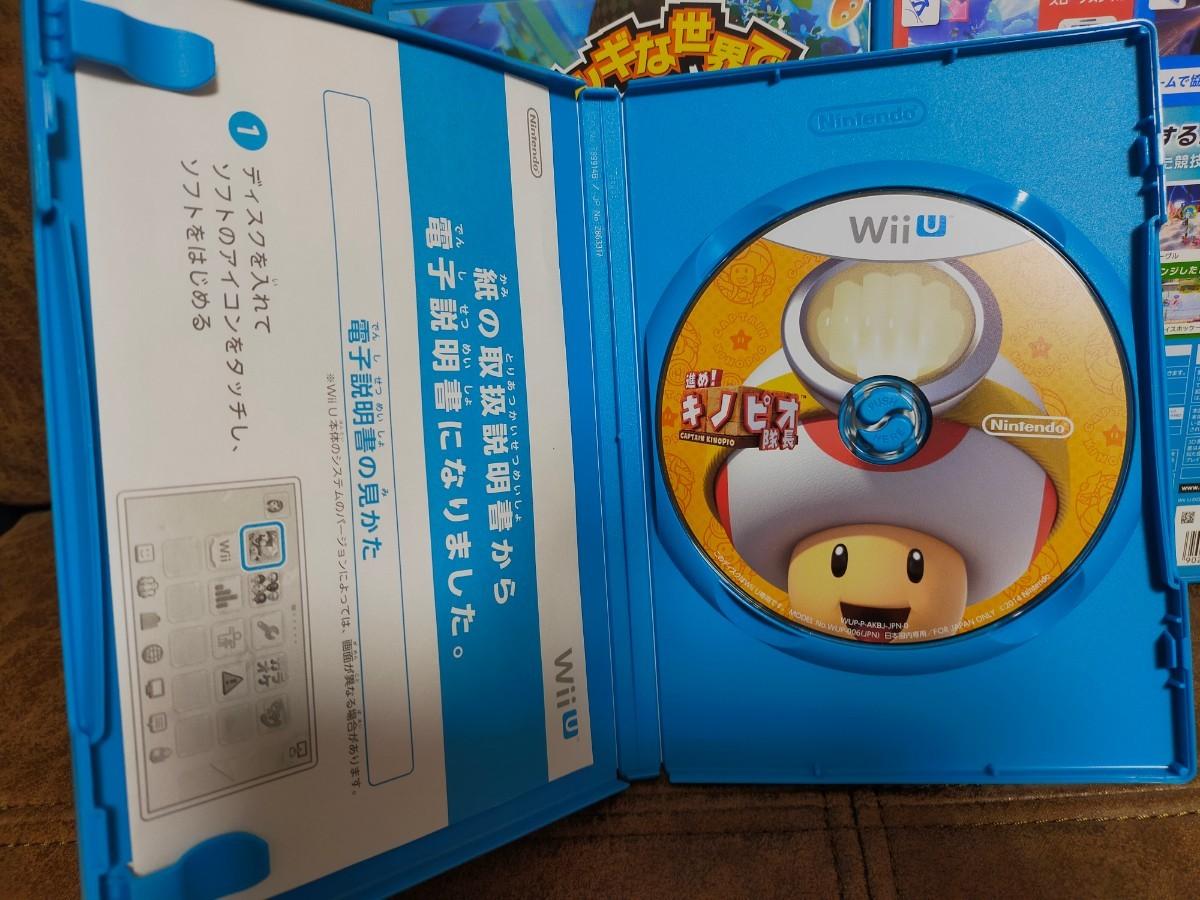 4本セット★ソニック ロストワールド キノピオ隊長 ソチオリンピック WiiU スプラトゥーン