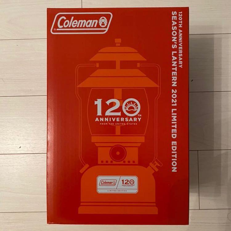 コールマン Coleman ランタン 120th アニバーサリー シーズンズランタン2021 レッド 120周年 コールマンランタン Lantern