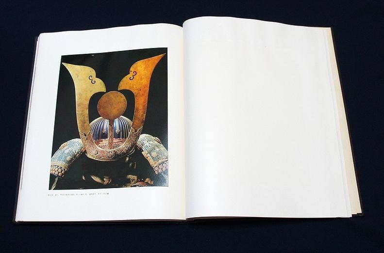 ◆刀剣書◆-甲冑-*本革額装/柾桐箱付* 限定700部の超希少本でまるで絵画額装の様な書籍です! _画像4