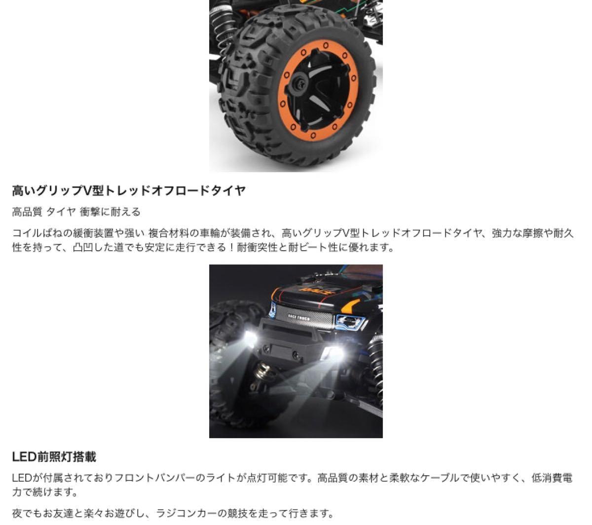 ラジコン カー オフロード 1/16 4WD RTR 電動RCカー40 km/h  リモコンカー 充電式 本格