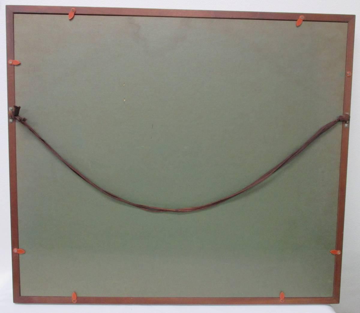 西村 昭二郎 筆 『鴛鴦』 リトグラフ 82/150 サイン有 額サイズ53cmx60.5cm_画像5