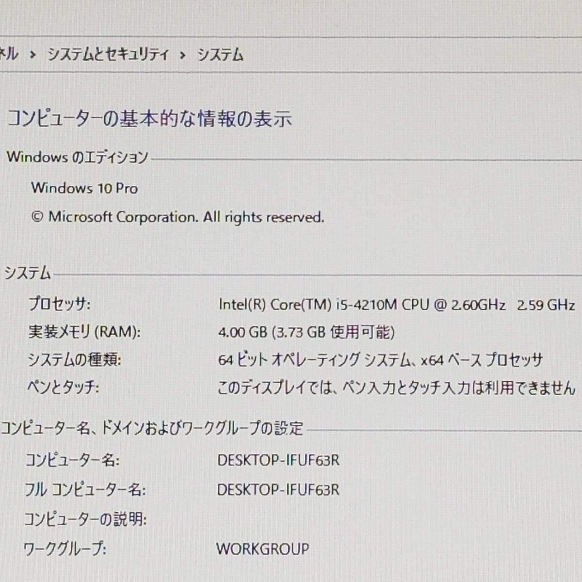 ★2015年モデル・美品★高性能第4世代i5(ターボ)搭載/HDD500GB/メモリ4GB/無線Wi-Fi/Webカメラ/最新Office搭載/Win10/ThinkPad L540(C7639)_★高性能第4世代i5(ターボブースト搭載)★