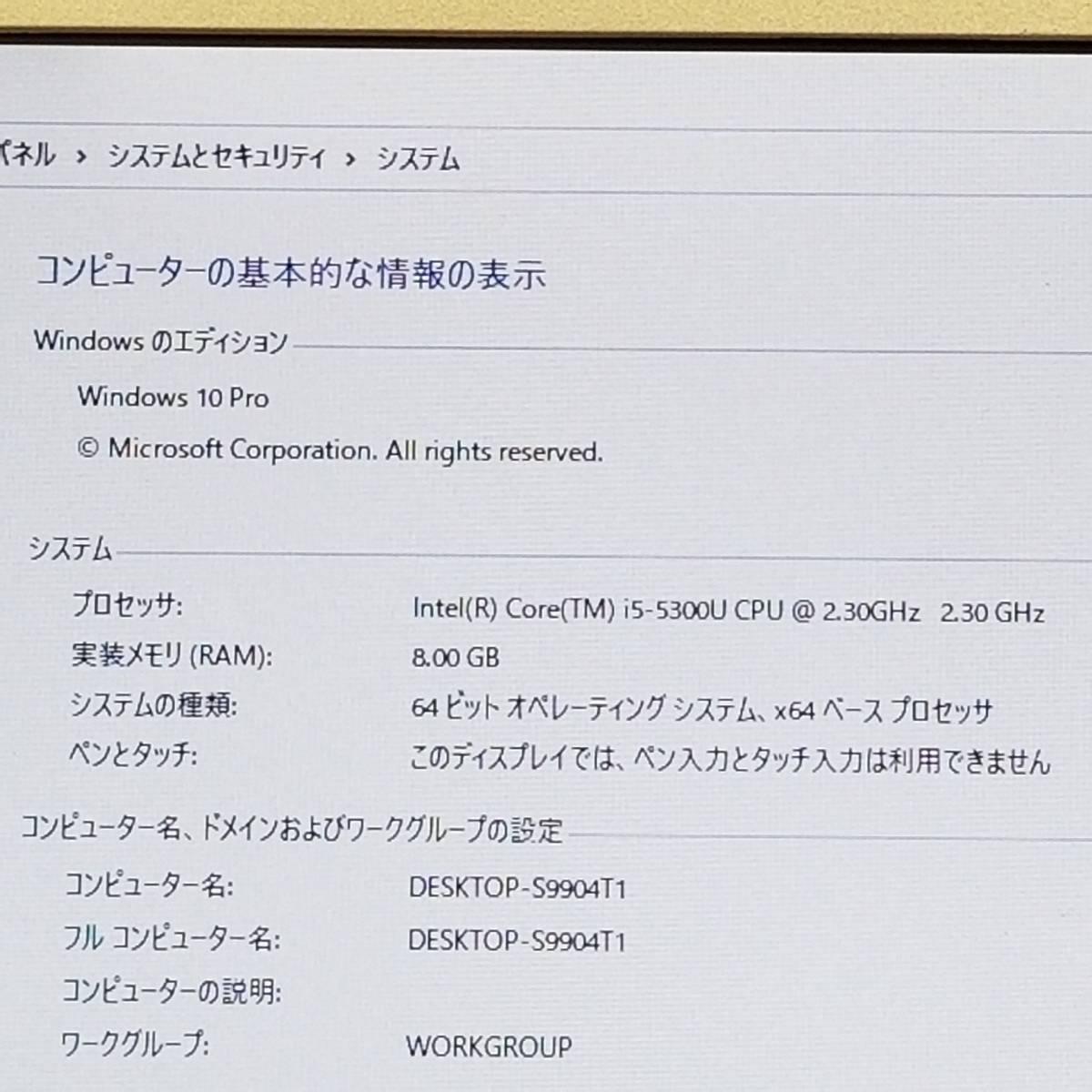 ★2015年モデル・美品★高性能第5世代i5(ターボ)搭載/HDD320GB/メモリ8GB/Wi-Fi/Webカメラ/最新Office搭載/Win10/Let'snote CF-NX4(C7010)_★高性能第5世代i5(ターボブースト搭載)★