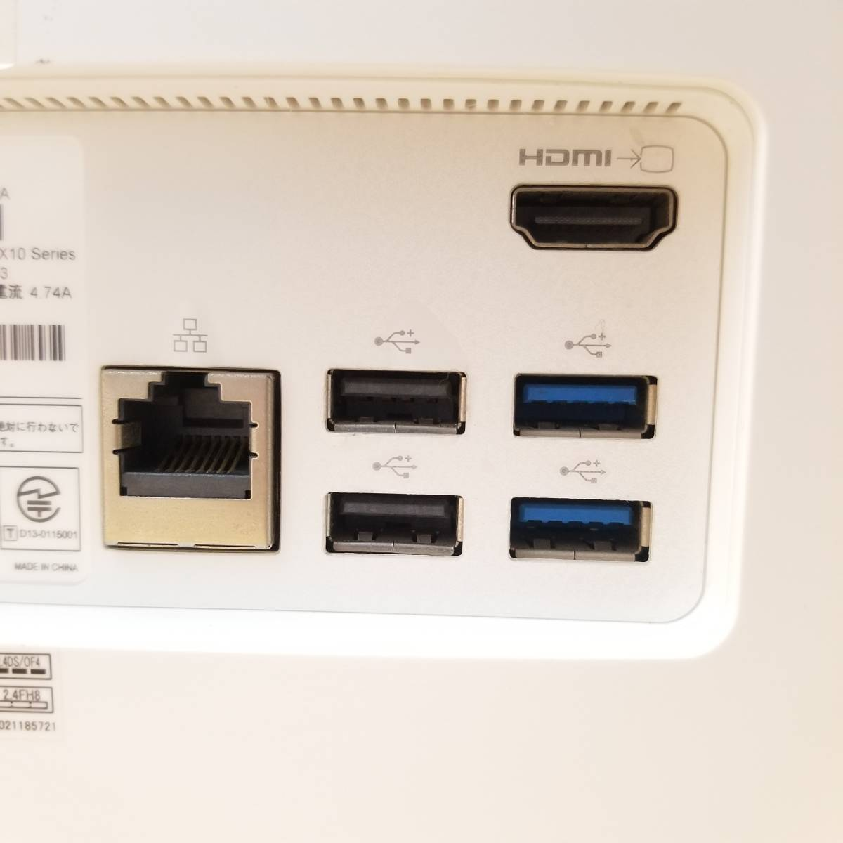 ★2015年モデル・美品★HDD1TB/メモリ4GB/無線 Wi-Fi/Webカメラ/最新Office搭載/Win10/高性能Celeron 3215U搭載/DynaBook D51/TW(C7981)_★HDMI端子・USB3.0&2.0搭載★