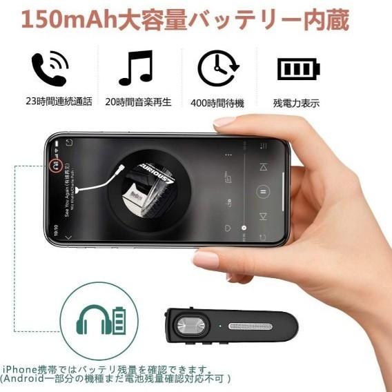 Bluetooth ヘッドセット 5.0 日本語音声 ワイヤレス イヤホン 片耳 マイク内蔵 ハンズフリー通話 片耳