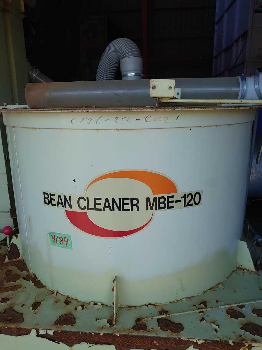 大豆クリーナー 北海道 引き取り希望 値下げ交渉あり 現物確認お願いします_画像2
