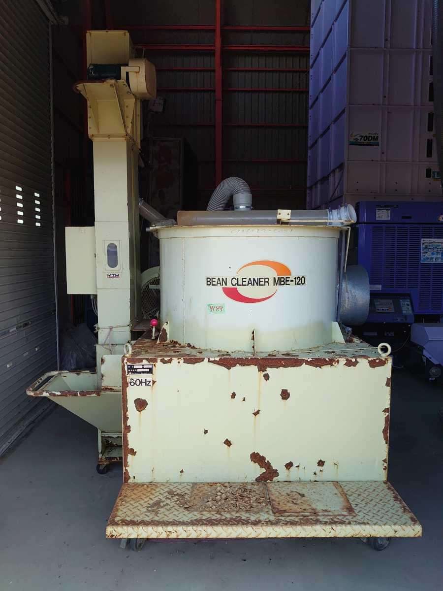 大豆クリーナー 北海道 引き取り希望 値下げ交渉あり 現物確認お願いします_画像1