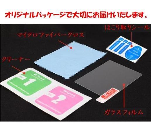 日本製ガラス使用 Canon キャノン EOS 80D / 70D / 650D / 700D / 750D 用 ガラスフィルム カメラ液晶保護フィルム 液晶保護ガラス_画像6
