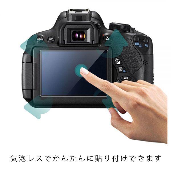 日本製ガラス使用 Canon キャノン EOS 80D / 70D / 650D / 700D / 750D 用 ガラスフィルム カメラ液晶保護フィルム 液晶保護ガラス_画像2