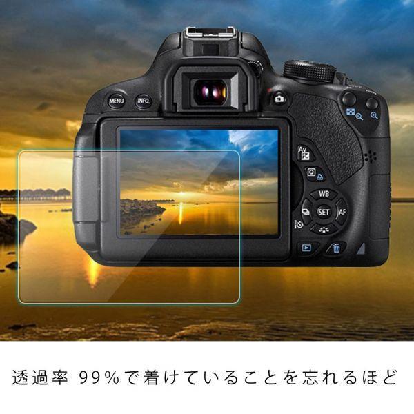 日本製ガラス使用 Canon キャノン EOS 80D / 70D / 650D / 700D / 750D 用 ガラスフィルム カメラ液晶保護フィルム 液晶保護ガラス_画像4