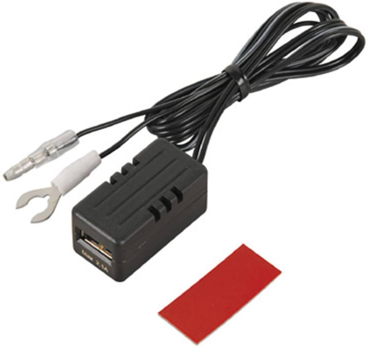 【新品】エーモン USB電源ポート MAX2.1A 後部座席延長用 2880 ブラック 黒_画像1