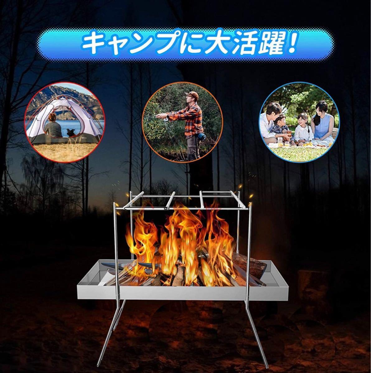 焚き火台 1台2役 BangLede バーベキューコンロ 携帯便利 折り畳み式 焚火台 軽量 キャンプ用品
