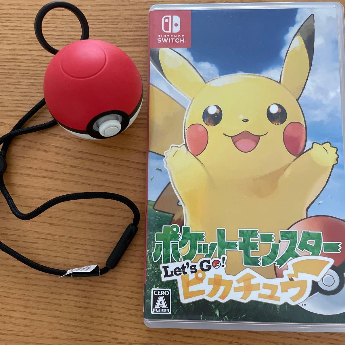Nintendo Switch ポケットモンスター Let''s Go ピカチュウ モンスターボールPlusセット