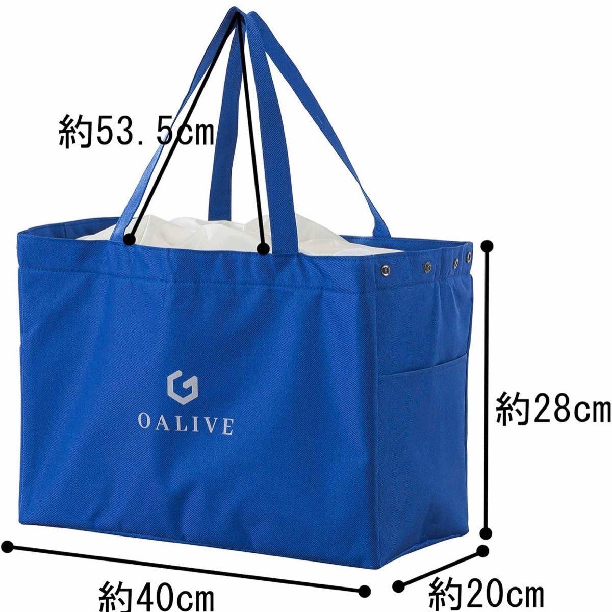 エコバッグ 保冷バッグ ショッピングバッグ レジカゴ用 トートバッグ キャンプ