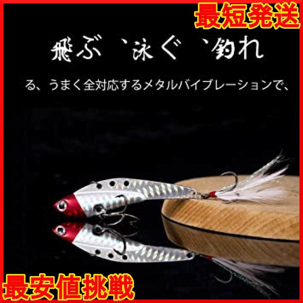18g5個セット メタルジグ ルアー メタルバイブレーション ハードルアー 遠投 バス釣り 海釣り シーバス 太刀魚 ヒラメ 青_画像3