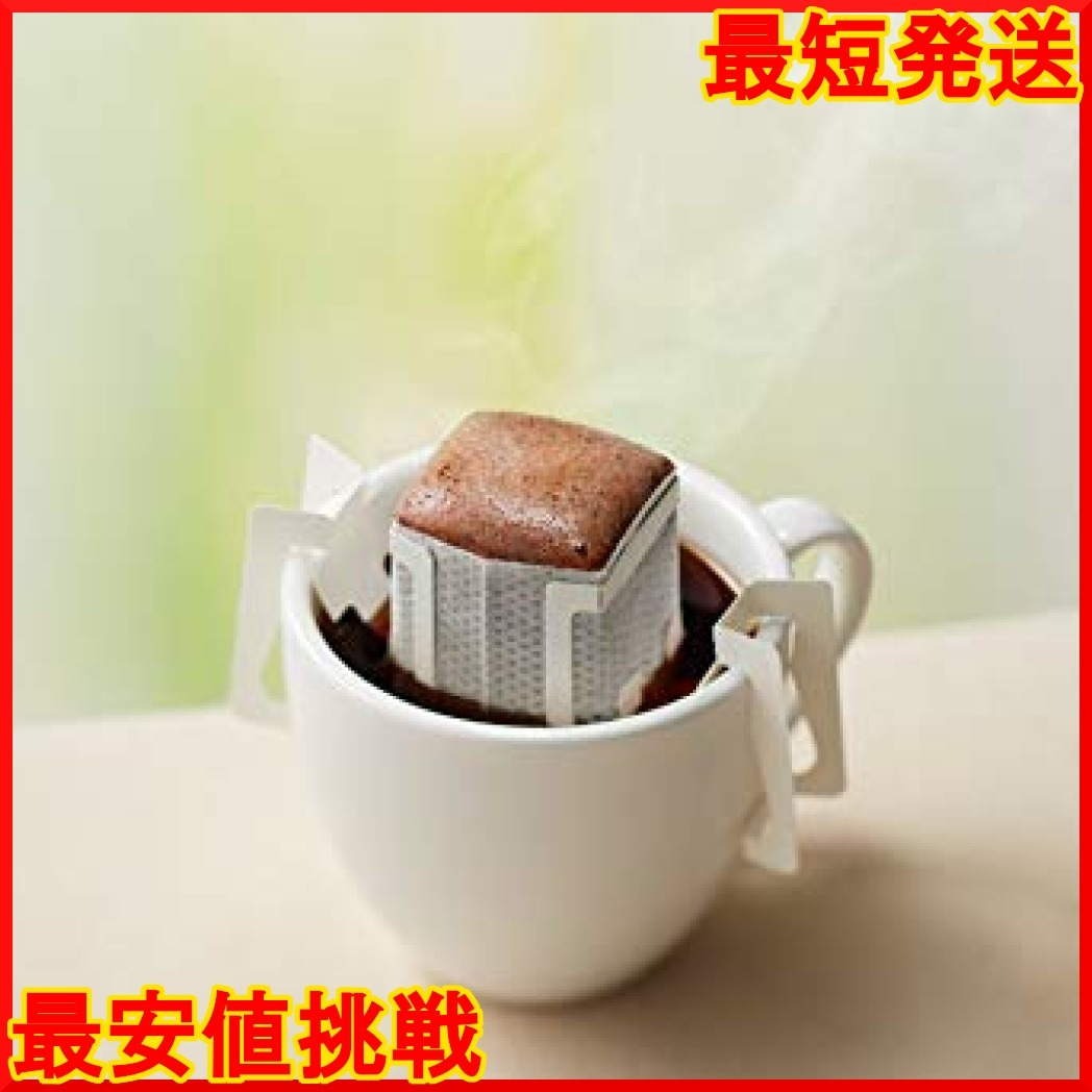 ドトールコーヒー ドリップパック キリマンジャロブレンド 100P_画像4
