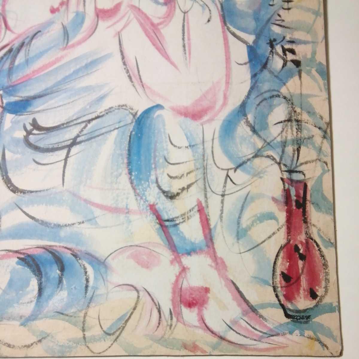 水彩画。_画像9
