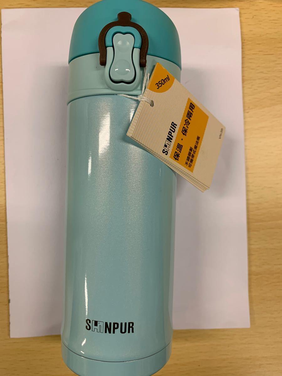 水筒 ステンレスボトル 保冷保温 ブルー