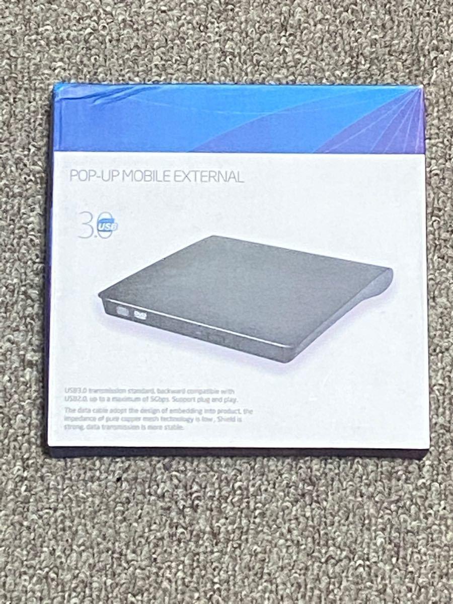 外付けDVDドライブ USB3.0 CD-RW 外付け ポータブル DVDドライブ DVD±RW USB DVD
