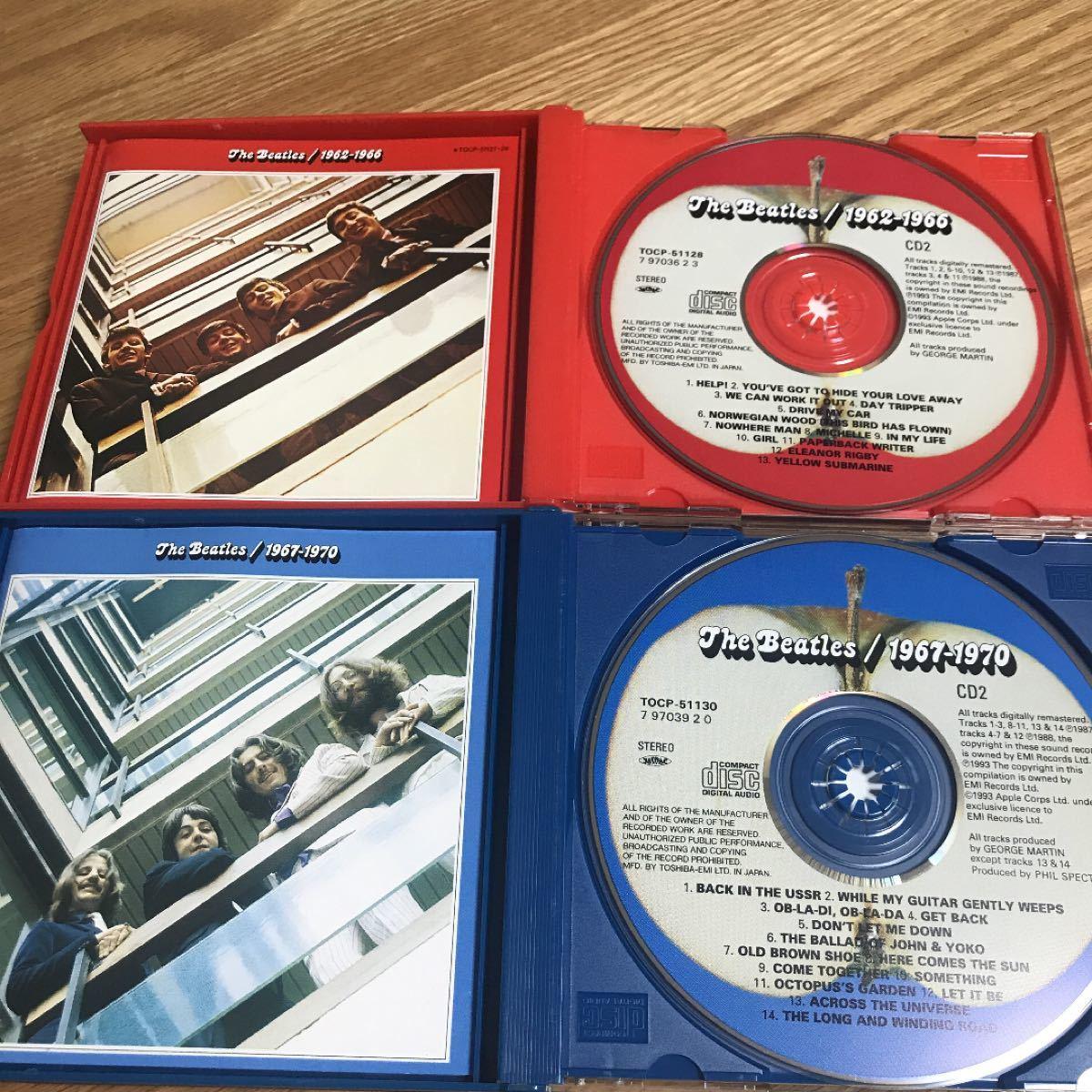 THE BEATLES ベストアルバム 赤盤/青盤2枚セット「1962〜1966」「1967〜1970」