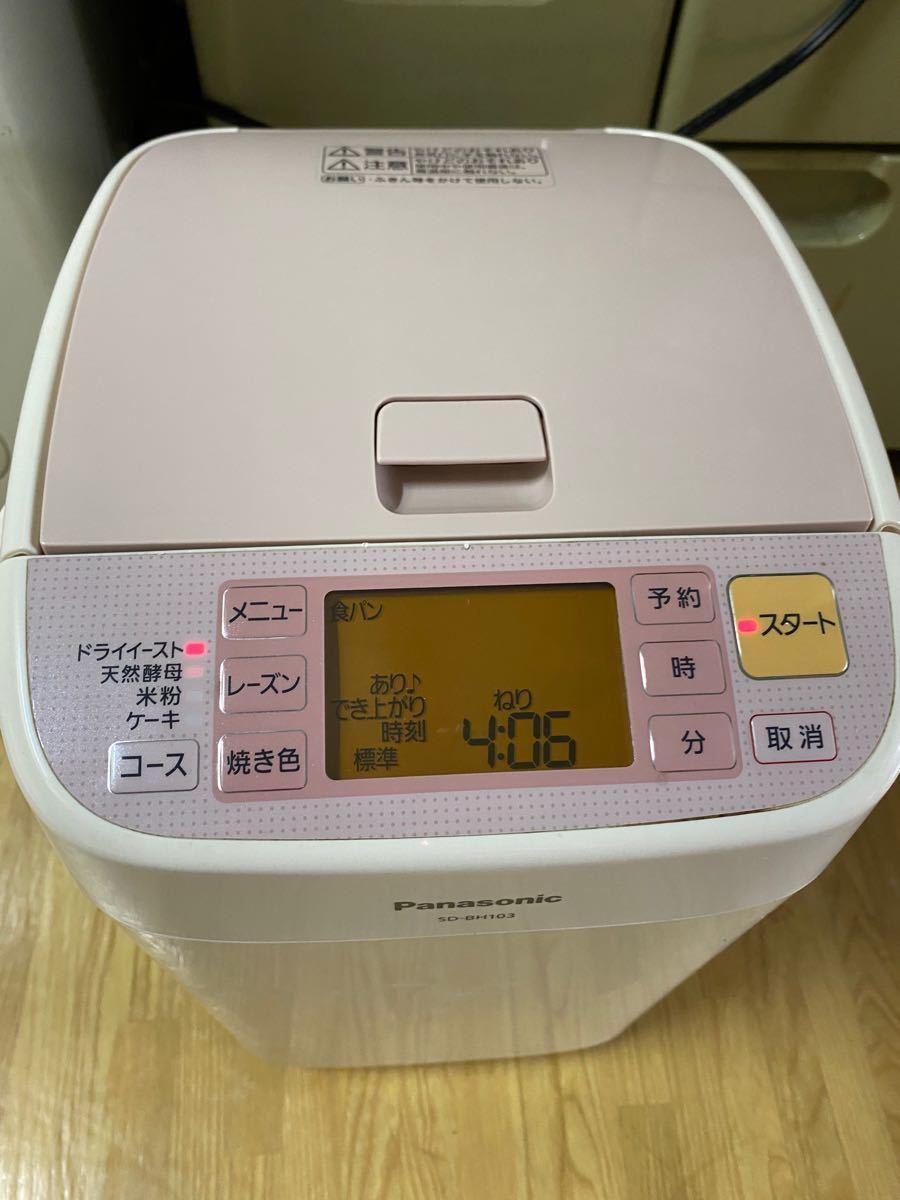 Panasonicホームベーカリー SD-BH103