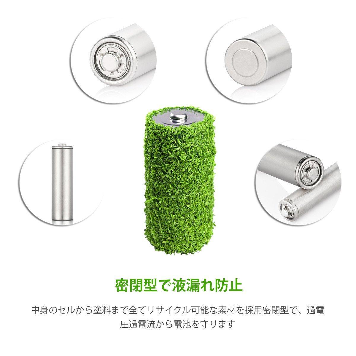 EBL 単4形充電池 充電式ニッケル水素電池 高容量1100mAh 8本入り 約1200回使用可能 ケース2個付き 単四充電池 _画像4
