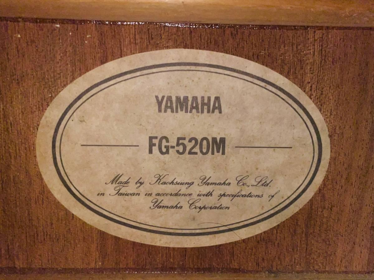 L-3707⑳: YAMAHA/ヤマハ FG-520M アコースティックギター 弦楽器 ソフトケース付 ジャンク品_画像2