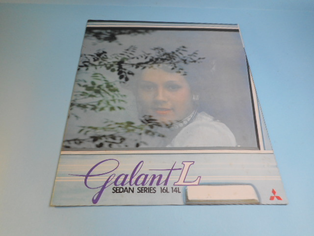 三菱 ギャランL 昭和46年 4G32 全19ページ カタログ 自動車 _画像1