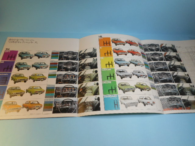 三菱 ギャランL 昭和46年 4G32 全19ページ カタログ 自動車 _画像4