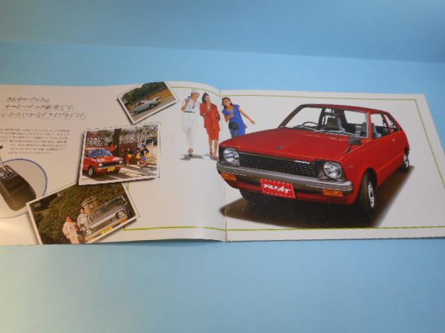 スズキ アルト オートマチック 昭和55年 全6ページ カタログ 自動車 _画像2