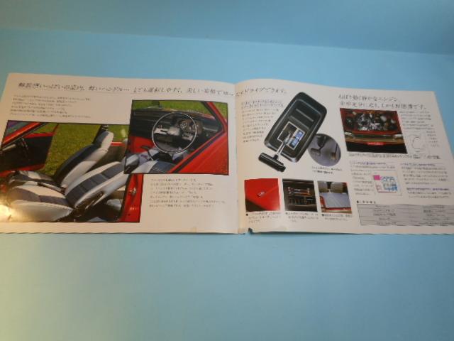 スズキ アルト オートマチック 昭和55年 全6ページ カタログ 自動車 _画像3